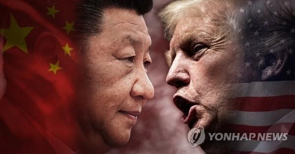 작년 연말 시작된 미국과 중국의 무역전쟁이 새해에도 세계경기에 여전히 악영향을 미칠 것으로 관측돼 우려를 자아내고 있다.? [사진=연합뉴스]