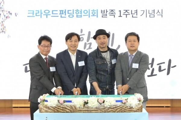 지난 5일에는 한국예탁결제원 서울사옥에서 증권형 크라우드펀딩 성공기업과 중개업자로 이뤄진 '크라우드펀딩협의회' 발족 1주년 기념식이 열렸다. [사진= 한국예탁결제원]