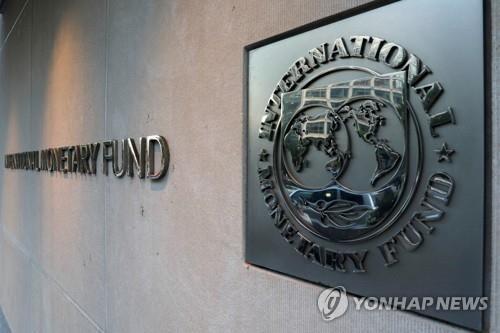 워싱턴의 국제통화기금(IMF) 본부 [로이터=연합뉴스]